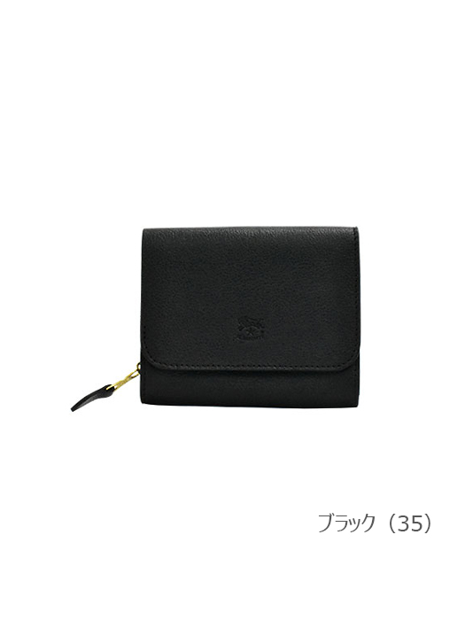 IL BISONTE イルビゾンテ【5462305140 折財布】ブラック
