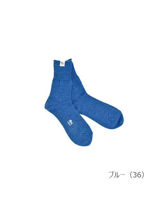 IL BISONTE イルビゾンテ【54212309780 ソックス】ブルー