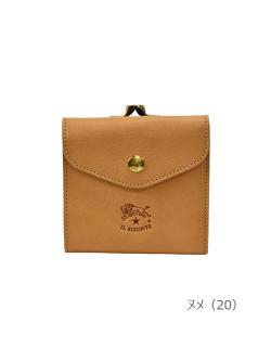 IL BISONTE イルビゾンテ【411277 折財布】ヌメ
