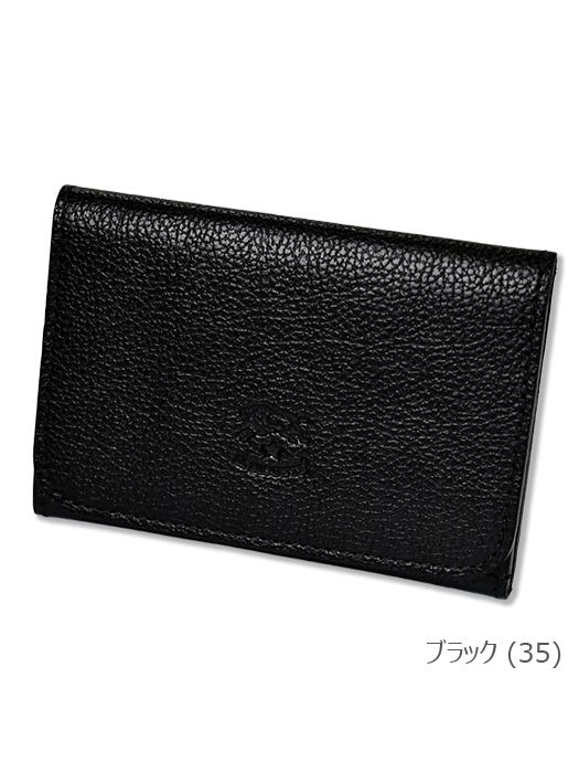 イルビゾンテ【カードケース/名刺入】ブラック