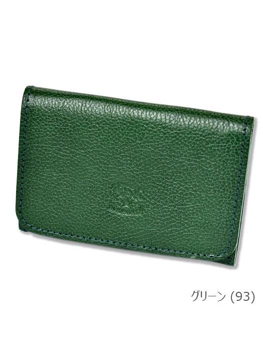 イルビゾンテ【カードケース/名刺入】グリーン