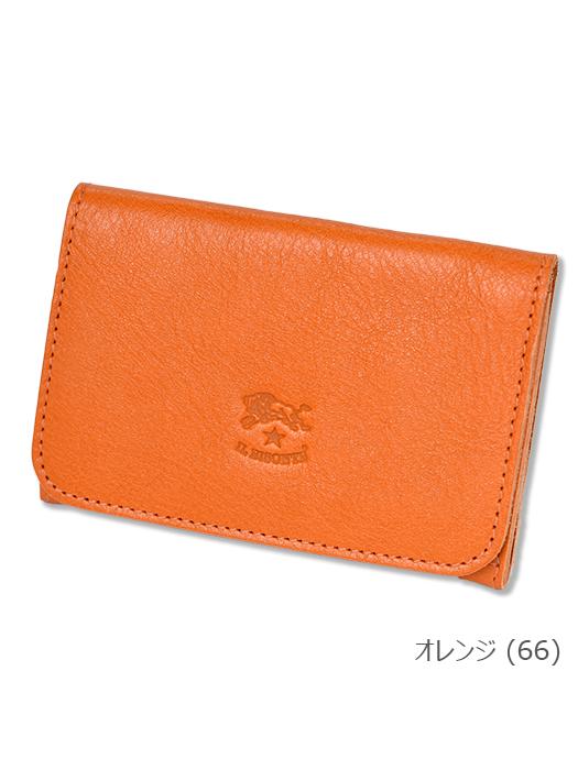 イルビゾンテ【カードケース/名刺入】オレンジ
