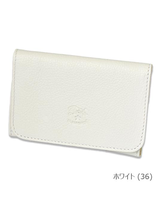 イルビゾンテ【カードケース/名刺入】ホワイト