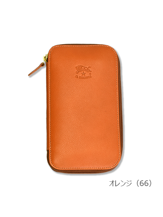イルビゾンテ【長財布】オレンジ。411345