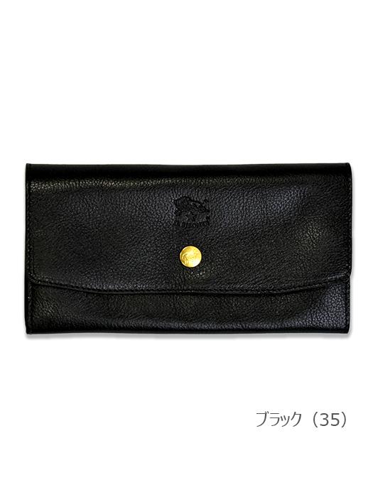 イルビゾンテ【長財布(ボタン)】ブラック。2017最新アイテムです。