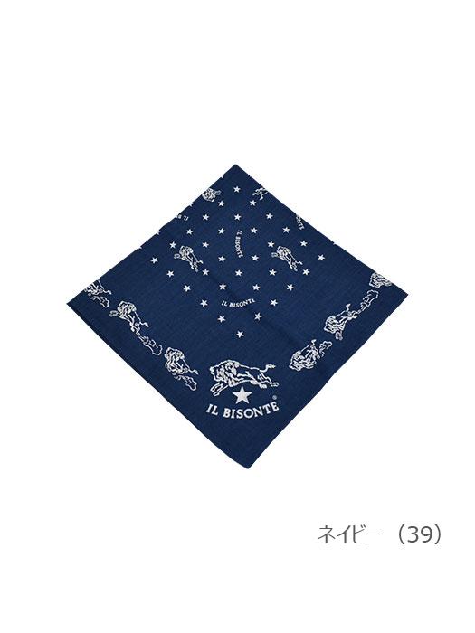 イルビゾンテ【バンダナ(星) 5432404194】ネイビー