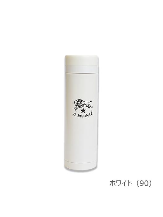 イルビゾンテ【ステンレスボトル】ホワイト