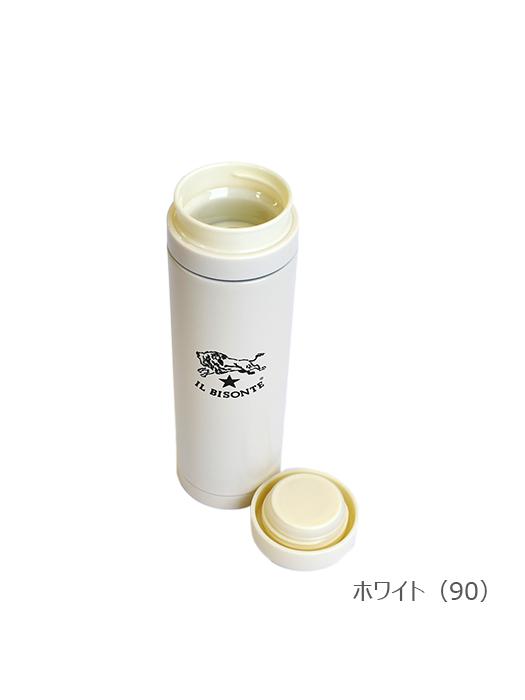 イルビゾンテ【ステンレスボトル】ホワイト ボトル&フタ