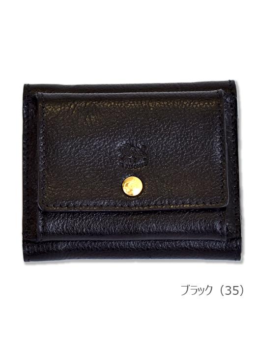 イルビゾンテ【折財布】ブラック