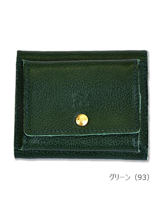 イルビゾンテ【折財布】グリーン