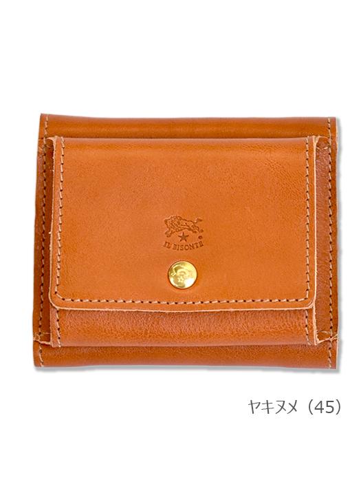 イルビゾンテ【折財布】ヤキヌメ