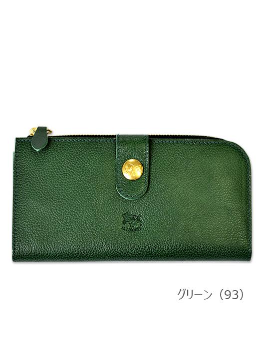 イルビゾンテ【長財布】グリーン。大きなスナップボタンが印象的。