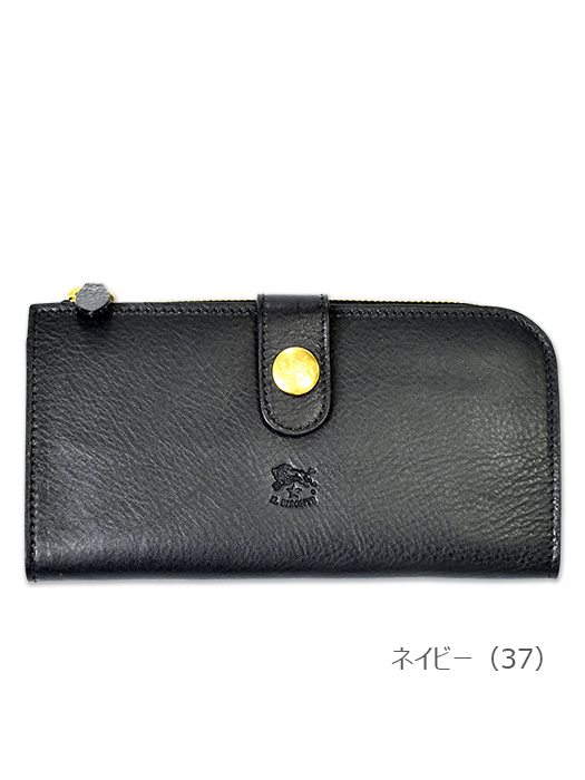 イルビゾンテ【長財布】ネイビー。大きなスナップボタンが印象的。
