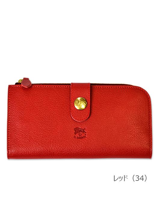 イルビゾンテ【長財布】レッド。大きなスナップボタンが印象的。
