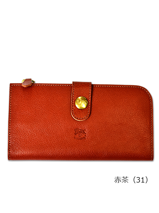 イルビゾンテ【長財布】赤茶。大きなスナップボタンが印象的。