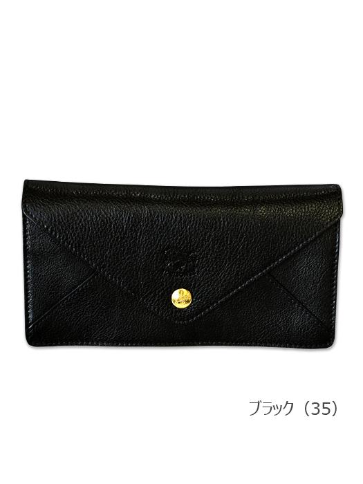 イルビゾンテ【長財布】黒。収納力のある長財布。