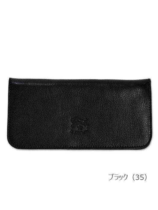 イルビゾンテ【長財布】ブラック。丸みのあるデザインで、女性にもおすすめ