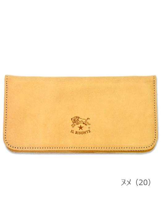 イルビゾンテ【長財布】ヌメ。丸みのあるデザインで、女性にもおすすめ