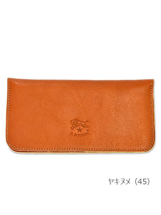 イルビゾンテ【長財布】ヤキヌメ。丸みのあるデザインで、女性にもおすすめ