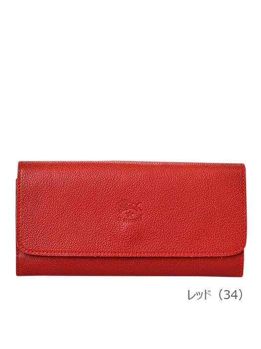 イルビゾンテ【長財布】レッド。定番デザインで人気の長財布。