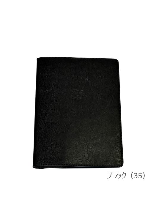 イルビゾンテ【ブックカバー】ブラック。A5サイズ。手帳カバーとしても。
