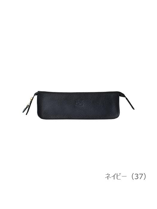 イルビゾンテ【ペンケース 411466】ネイビー