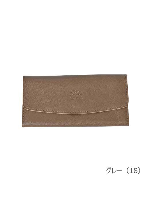 イルビゾンテ【長財布】グレー