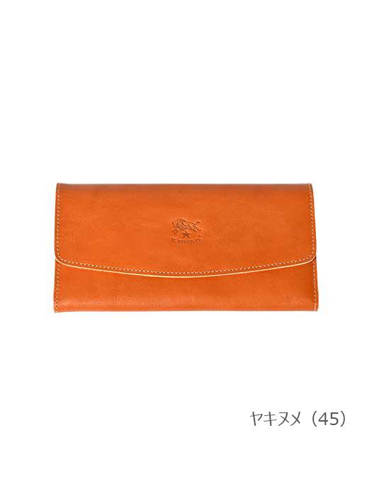 イルビゾンテ【長財布】ヤキヌメ