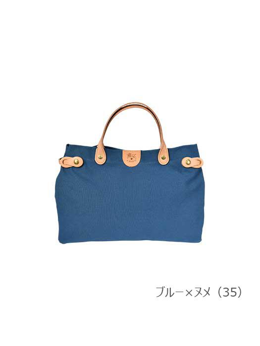イルビゾンテ【トートバッグ】ブルー×ヌメ