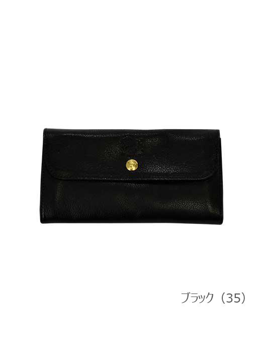 イルビゾンテ【長財布】ブラック
