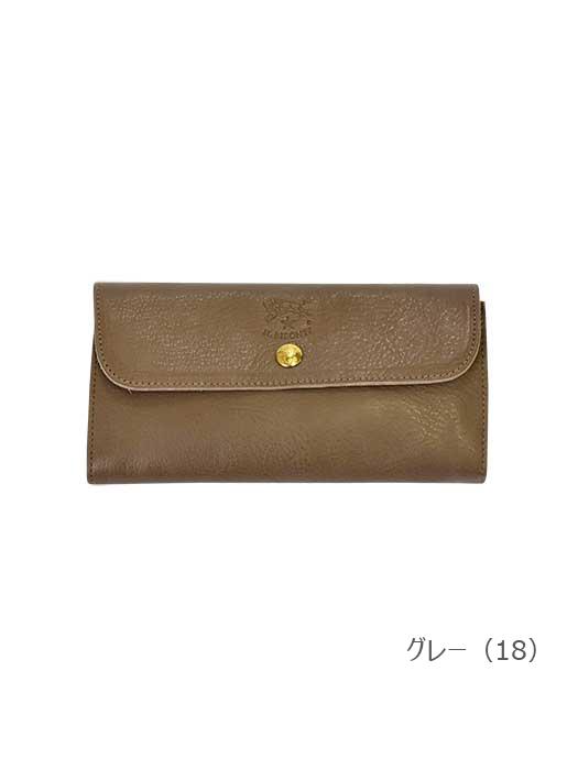 イルビゾンテ【長財布】グレイ