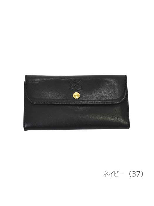 イルビゾンテ【長財布】ネイビー
