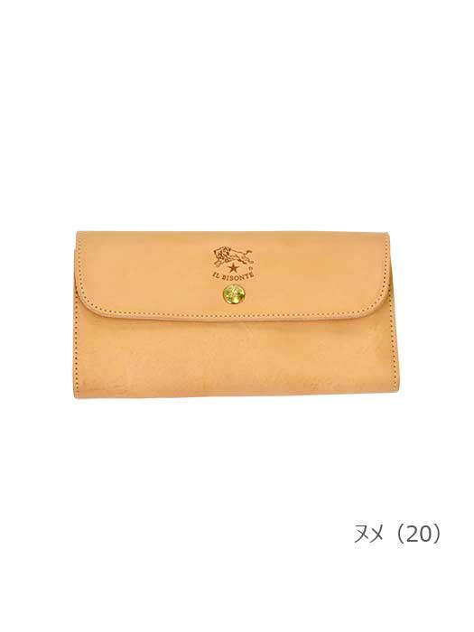 イルビゾンテ【長財布】ヌメ