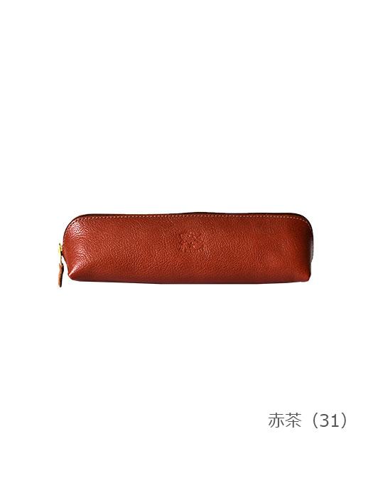イルビゾンテ【ペンケース 5452305190】赤茶
