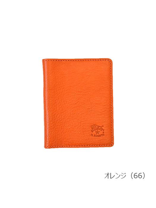 IL BISONTE イルビゾンテ【411619 パスケース】オレンジ