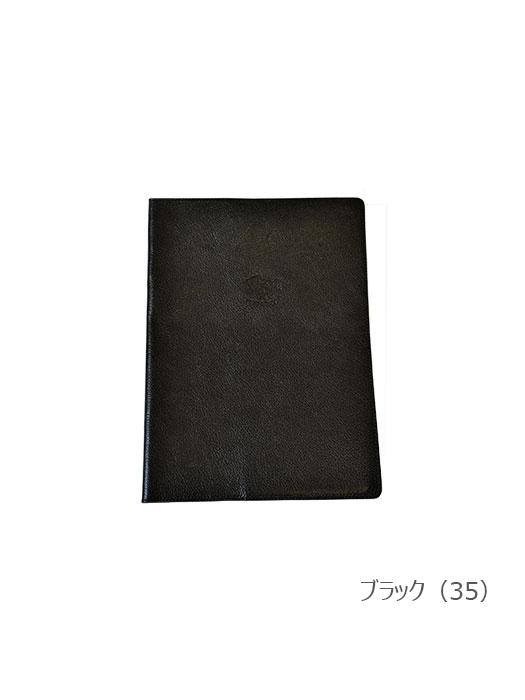 IL BISONTE イルビゾンテ【ノートカバー 5412305298】ブラック