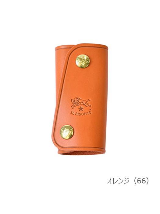 IL BISONTE イルビゾンテ【5402300090 キーケース】オレンジ