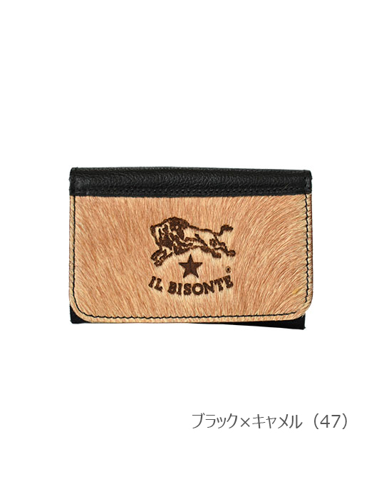 IL BISONTE イルビゾンテ【54172309593 カードケース】
