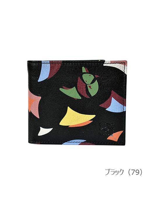 IL BISONTE イルビゾンテ【54182306540 折財布】ブラック
