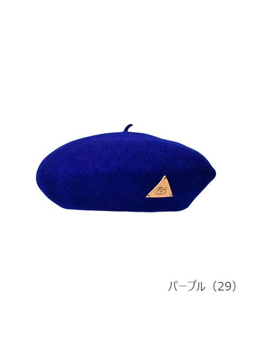IL BISONTE イルビゾンテ 【 54182309283 ベレー帽 】 パープル