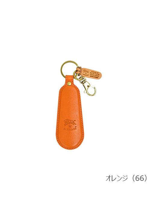 IL BISONTE イルビゾンテ 【 5422305150 シューホーンキーホルダー 】 オレンジ