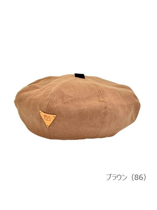IL BISONTE イルビゾンテ 【 54192304283 ベレー帽 】 ブラウン