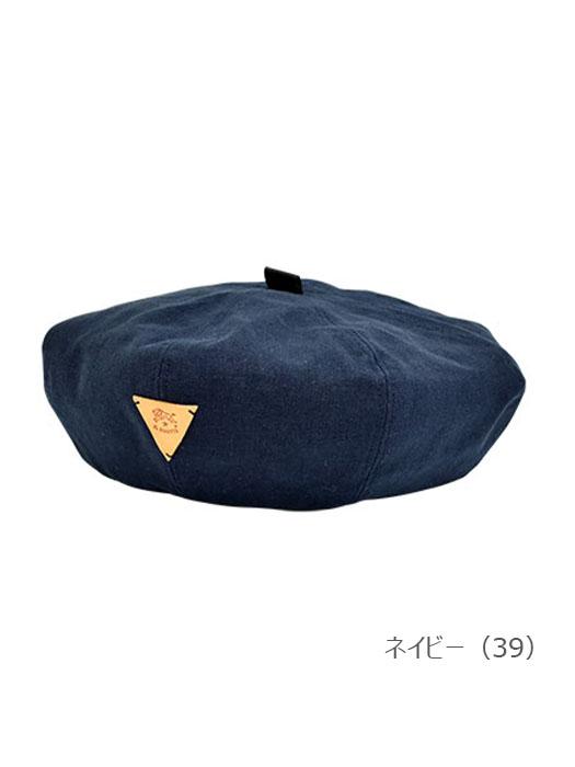 IL BISONTE イルビゾンテ 【 54192304283 ベレー帽 】 ネイビー