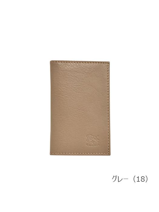IL BISONTE イルビゾンテ 【 411341 カードケース 】 グレー