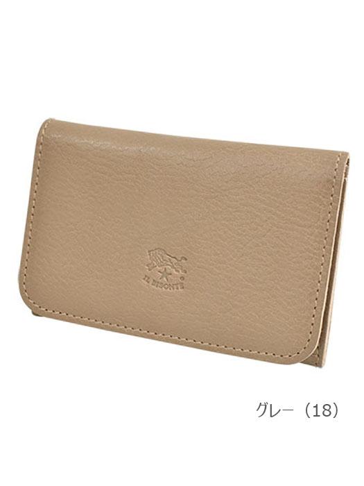 イルビゾンテ【カードケース/名刺入】 グレー