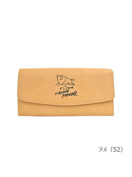 IL BISONTE イルビゾンテ【54202306740 長財布】 ヌメ