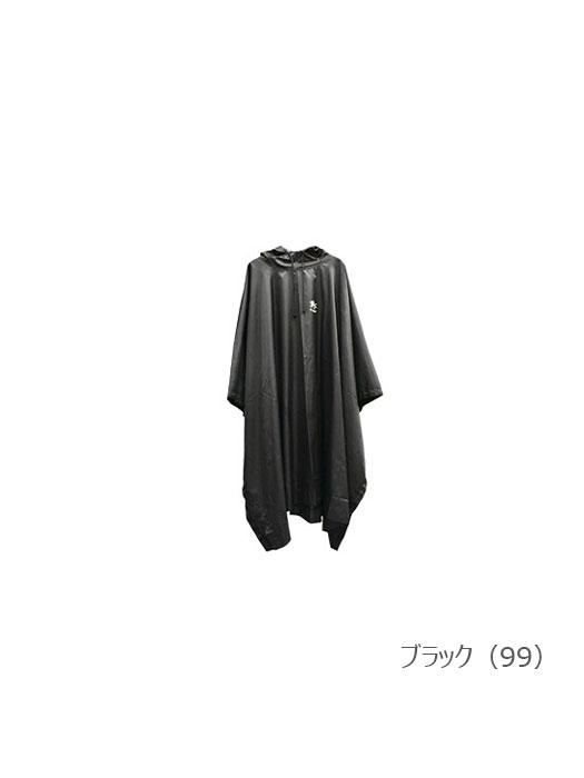 IL BISONTE【54202309180 ポンチョ】