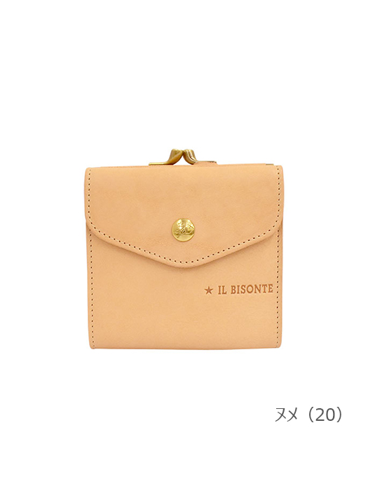IL BISONTE イルビゾンテ【54212306340 折財布】ヌメ