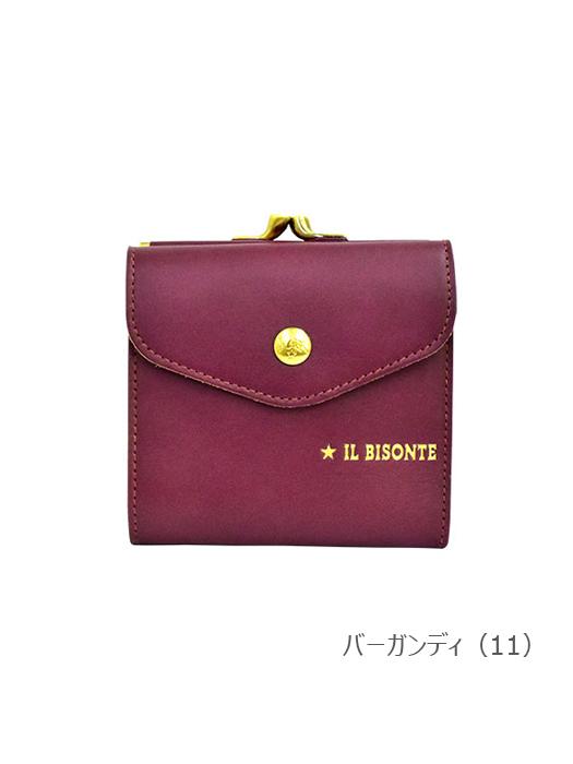 IL BISONTE イルビゾンテ【54212307040 折財布】バーガンディ