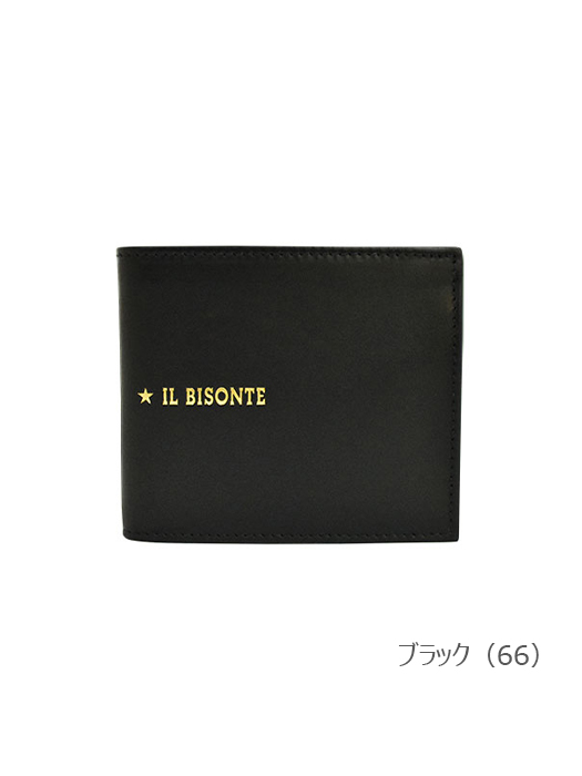 IL BISONTE イルビゾンテ【54212307340 折財布】ブラック